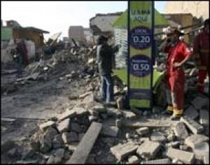 Médicos del Mundo envía un equipo médico y material sanitario a Perú